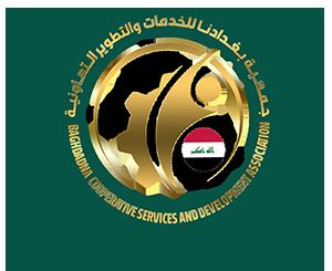 جمعية بغدادنا للخدمات والتطوير التعاونية
